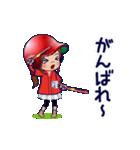 鯉ちゃん/茶髪ロン毛赤ヘル【やや広島弁】(個別スタンプ:14)