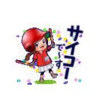 鯉ちゃん/茶髪ロン毛赤ヘル【やや広島弁】(個別スタンプ:15)