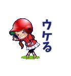 鯉ちゃん/茶髪ロン毛赤ヘル【やや広島弁】(個別スタンプ:17)