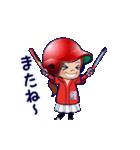 鯉ちゃん/茶髪ロン毛赤ヘル【やや広島弁】(個別スタンプ:18)