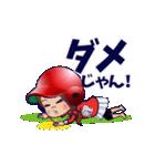 鯉ちゃん/茶髪ロン毛赤ヘル【やや広島弁】(個別スタンプ:19)