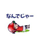 鯉ちゃん/茶髪ロン毛赤ヘル【やや広島弁】(個別スタンプ:20)