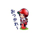 鯉ちゃん/茶髪ロン毛赤ヘル【やや広島弁】(個別スタンプ:21)