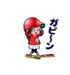 鯉ちゃん/茶髪ロン毛赤ヘル【やや広島弁】(個別スタンプ:23)