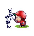 鯉ちゃん/茶髪ロン毛赤ヘル【やや広島弁】(個別スタンプ:24)