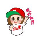 ひろしまCat 8 りこ&しゃもじ(個別スタンプ:03)
