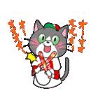 ひろしまCat 8 りこ&しゃもじ(個別スタンプ:05)