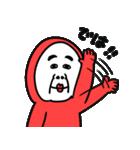 明太子おじさん(個別スタンプ:02)