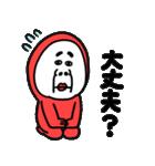 明太子おじさん(個別スタンプ:06)