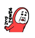 明太子おじさん(個別スタンプ:08)