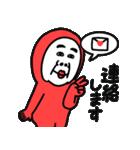 明太子おじさん(個別スタンプ:15)