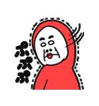 明太子おじさん(個別スタンプ:16)