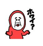 明太子おじさん(個別スタンプ:29)
