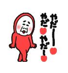 明太子おじさん(個別スタンプ:31)