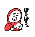明太子おじさん(個別スタンプ:34)