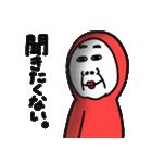明太子おじさん(個別スタンプ:36)