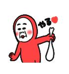 明太子おじさん(個別スタンプ:38)