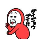 明太子おじさん(個別スタンプ:39)