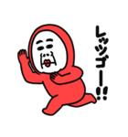 明太子おじさん(個別スタンプ:40)