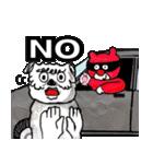 チマーと仲間たち(個別スタンプ:20)