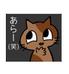 いろいろのねこ(個別スタンプ:03)
