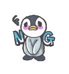 手描きのかわいいペンギンスタンプ(個別スタンプ:05)