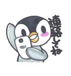 手描きのかわいいペンギンスタンプ(個別スタンプ:07)