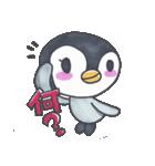 手描きのかわいいペンギンスタンプ(個別スタンプ:08)