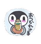 手描きのかわいいペンギンスタンプ(個別スタンプ:09)