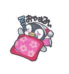 手描きのかわいいペンギンスタンプ(個別スタンプ:11)