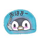 手描きのかわいいペンギンスタンプ(個別スタンプ:12)