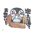 手描きのかわいいペンギンスタンプ(個別スタンプ:14)