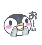 手描きのかわいいペンギンスタンプ(個別スタンプ:15)