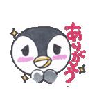 手描きのかわいいペンギンスタンプ(個別スタンプ:19)