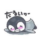 手描きのかわいいペンギンスタンプ(個別スタンプ:22)