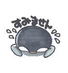 手描きのかわいいペンギンスタンプ(個別スタンプ:23)