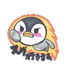 手描きのかわいいペンギンスタンプ(個別スタンプ:24)