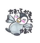 手描きのかわいいペンギンスタンプ(個別スタンプ:35)