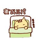 眠りにまつわるネコ(個別スタンプ:08)