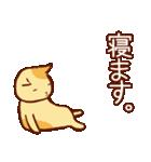 眠りにまつわるネコ(個別スタンプ:10)