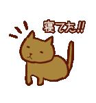眠りにまつわるネコ(個別スタンプ:13)