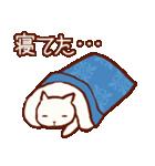 眠りにまつわるネコ(個別スタンプ:14)
