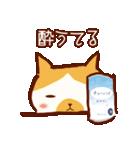 眠りにまつわるネコ(個別スタンプ:23)