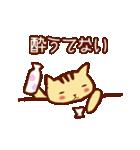 眠りにまつわるネコ(個別スタンプ:24)
