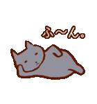 眠りにまつわるネコ(個別スタンプ:30)