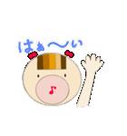 ちょこっとピコたん(個別スタンプ:03)