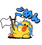 全力アクション★LINEキャラクターズ(個別スタンプ:15)
