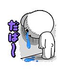 全力アクション★LINEキャラクターズ(個別スタンプ:16)