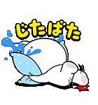 全力アクション★LINEキャラクターズ(個別スタンプ:21)