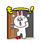 全力アクション★LINEキャラクターズ(個別スタンプ:24)